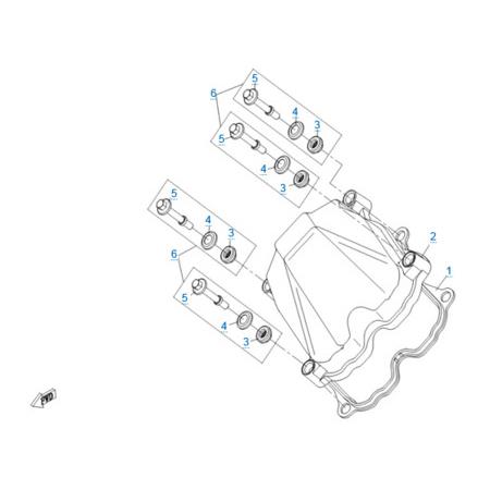 Крышка головки цилиндра двигателя 191S