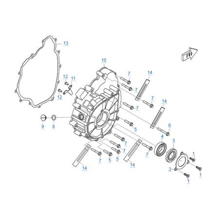 Крышка картера двигателя 196S-C