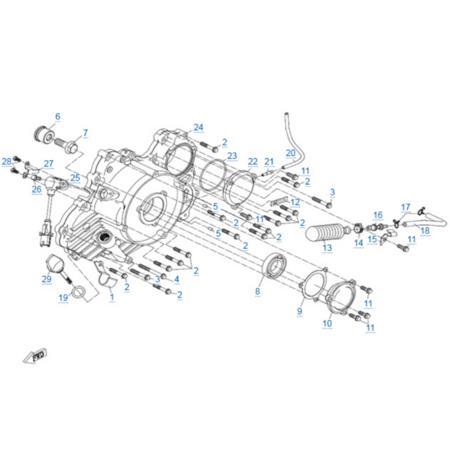 Крышка картера двигателя 2V91Y (ZFORCE 1000 Sport)